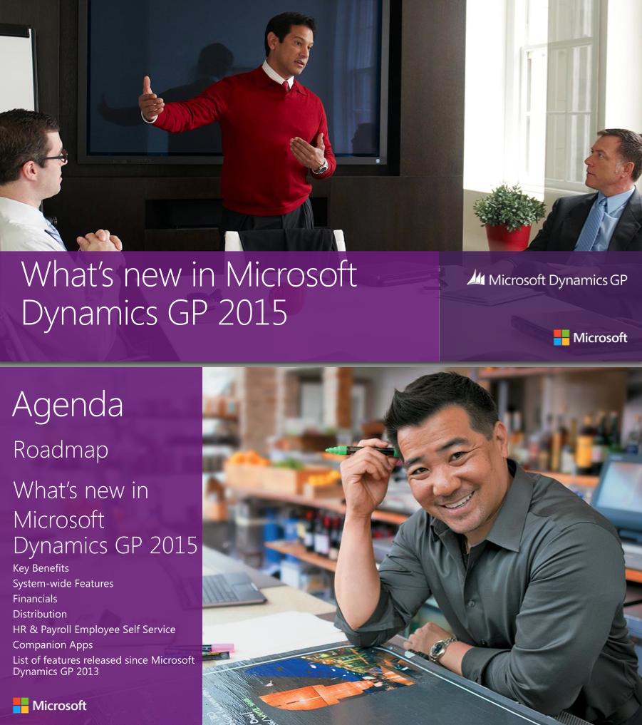 MicrosoftDynamics2015